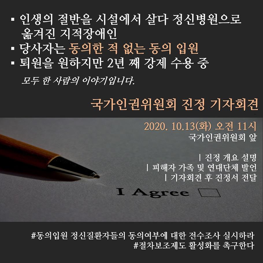 dd2a1144a7bc5ae986d2219ac616b4cf_1602513112_6839.jpg